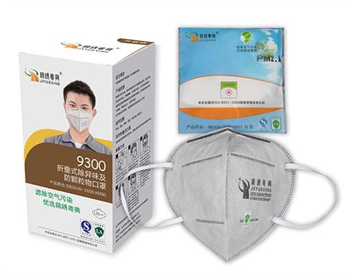 折叠式除异物及防颗粒物口罩(9300)