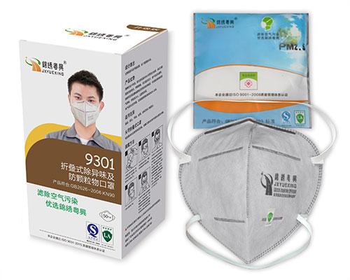 折叠式除异物及防颗粒物口罩(9301)