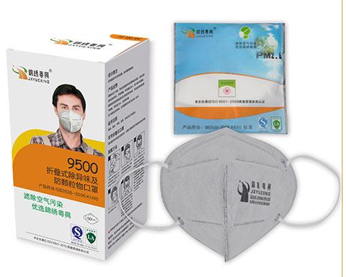折叠式除异物及防颗粒物口罩(9500)