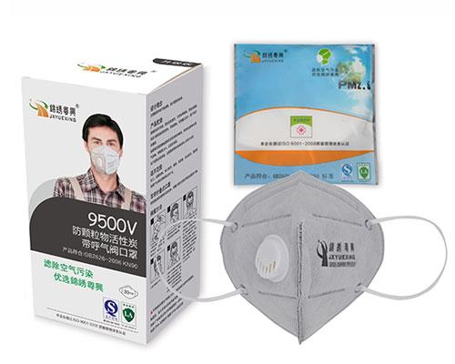 防颗粒物活性炭带呼气阀口罩(9500V)